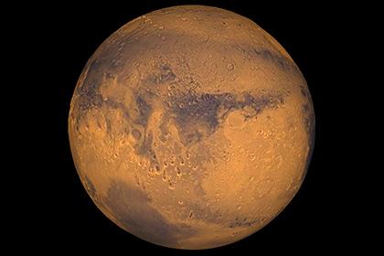 http://www.spacenewsbg.com/data/mars.jpg